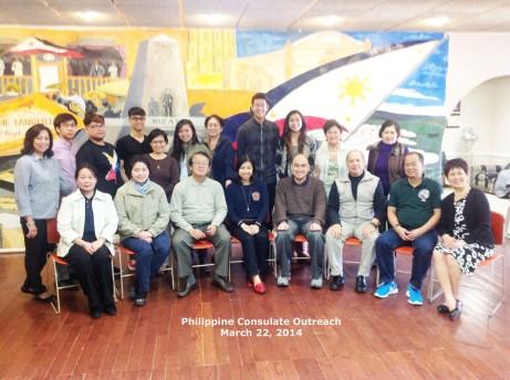 Consulate pcs pic 2014